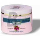 Dsm testápoló krém rózsa-csipkebogyó/94/ (300 ml) ML035224-41-1