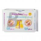 Biointimo intim betét duopack day (2X10 db) ML076231-25-9